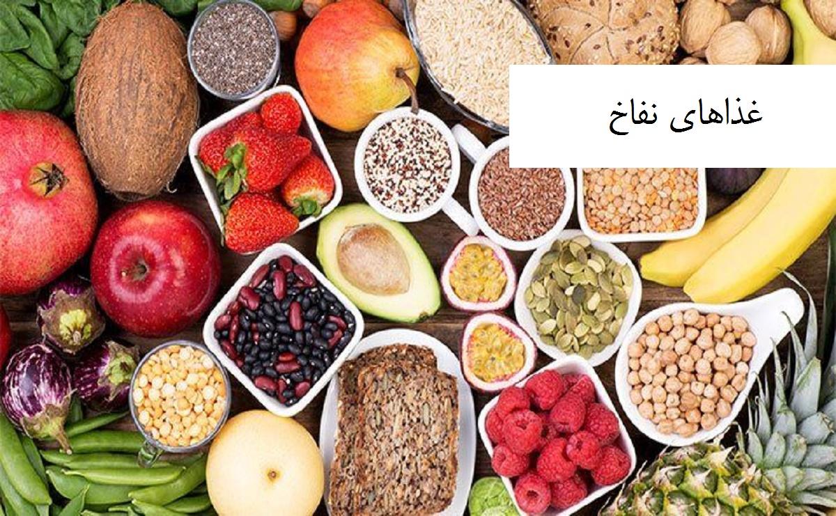 غذاهایی که در ایجاد نفخ نقش دارند
